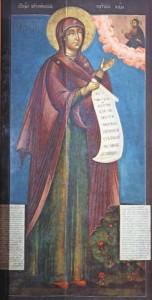 «Всечистая, Владычице, непрестанно своими пречистыми руками простираеши и молиши» (Из свитка на иконе)