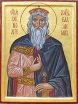 Южный придел  во имя Благоверного князя Владимира